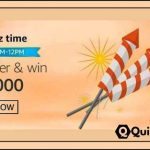 Amazon Daily Quiz Answers 23th October 2020 - Win Rs. 15,000/- Pay Balance
