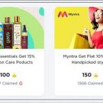 Myntra Free Gift Cards Voucher and Coupons- Get Instant Flat Off