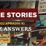 Flipkart Crime Stories Quiz Answers Today Episode 30 : 11th April 2021