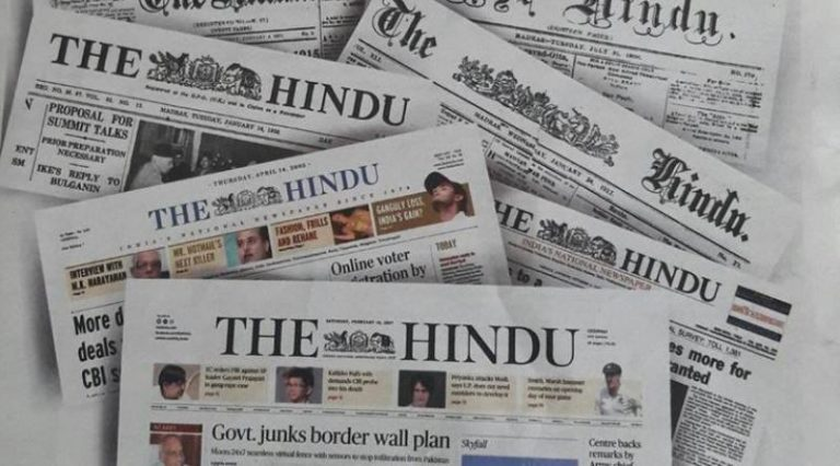 The Hindu PDF